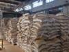 蔡甸区哪里有不结焦的生物质颗粒卖?