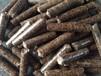 新洲区生物质颗粒燃料哪里有卖?