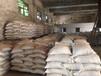 洪山区哪里有不结焦的生物质颗粒卖?