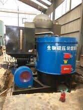 卫滨区燃煤锅炉改造生物质燃料锅炉
