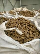 湖北省武汉市青山区生物质压块颗粒燃料图片