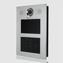 岳阳楼宇对讲数字产品销售湘潭衡阳可视对讲系统联网设备