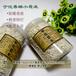 薏米红豆粥福建农家宁化小薏米仁优质红豆薏米煮粥1000g