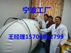 医院高压氧舱医疗器械微压氧舱医院高原救援高压氧舱