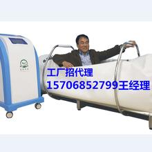 保健运动氧舱、家用便携式高压氧舱、高原负离子微压氧舱
