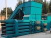 太原优秀卧式废纸打包机协力JDY160废纸打包机