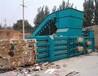 忻州固定式废纸打包机协力140型打包机产量大