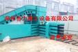 临汾精品废纸箱壳打包机协力专业液压打包机生产厂