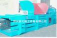 贵州小型废纸打包机JDY100压7-8百公斤包块纸皮压块机