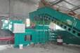 新疆废旧物料纸皮打包机协力卧式液压压块机设备厂家