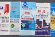 编织袋生产厂家首选全源塑业,品质保证