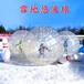 高耐寒TPU雪地悠波球儿童成人双人型雪地充气悠波球设备厂家供应