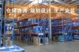 赣州货架专家--重型货架--横梁货架--?#20449;?#36135;架--仓储存储的首选。