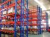 赣州仓储货架-重型货架-阁楼货架-模具货架-阁楼平台就选赣州友诚货架