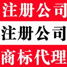 北京汽车租赁备案代办杨振宇高效服务