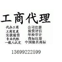 代办北京汽车租赁公司注册条件办理汽车租赁备案