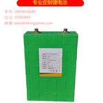 电动船电池180AH钓鱼船磷酸铁锂动力电池180AH模块动力电池