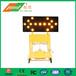 晗琨移动施工导向车国内最专业的生产企业太阳能导向车