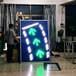 晗琨太阳能待转信号指示牌LED安全标示牌