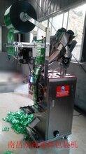 江西丨南昌粉末自动包装机丨DXDF60型粉剂包装机丨全自动粉剂包装机图片