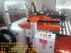 江西南昌封箱打包一体机丨自动打包机丨纸箱自动封箱打包机丨生产线捆包机