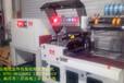 江西南昌边封机丨L型封切机丨热收缩包装机丨纸盒塑料膜收缩机