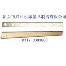 镁铝合金平尺(用于检验、测量、划线、设备安装、工业工程的施工500-6000)