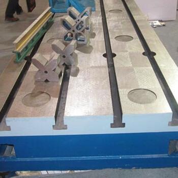 机床工作台铸铁平台T型槽平台装配平台500-6000mm