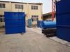黑龙江鸡西质量保障小型镀铜污水处理设备