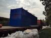 吉林白城工艺流程一体化宰鸭污水处理设备