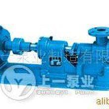 上一I-1B单螺杆式浓浆泵图片