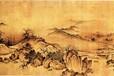 云南保山专业鉴定当代国画机构在那里当代国画快速出手方式