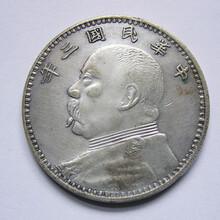 重庆武隆一枚光绪元宝现在能够卖到多少钱