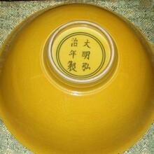 重庆渝中专业鉴定黄釉瓷器的机构在哪