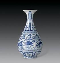 重庆渝北明清时期瓷器专业鉴定交易机构在哪
