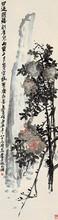 贵州贵阳傅抱石的字画现在能值多少钱