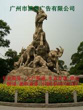 广州线下推广派单