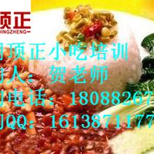 云南中式快餐店加盟