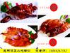 昆明北京烤鸭技术培训多少钱哪里有学烤鸭的