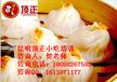 昆明扬州灌汤包到哪里学灌汤包怎么做灌汤包培训