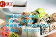 昆明寿司加盟寿司技术培训