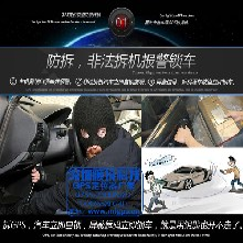 深圳星光宝盒车载GPS能防扫描,防探测、防拆除,屏蔽仪找不到
