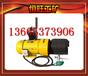 DM-750电动端磨机