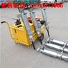 高效率巖石劈裂機液壓/電動分裂機鋼筋混凝土專用劈裂機