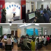 合肥蜀山区图文广告设计培训学校平面设计培训课程介绍