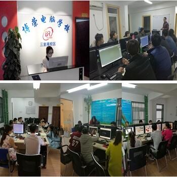 合肥蜀山区电脑办公自动化培训合肥商务文员培训班