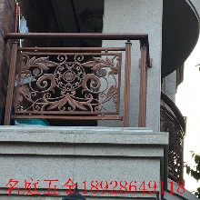 广东铝合金阳台护栏铝艺栏杆批发定制铝合金户外阳台护栏市场价格图片