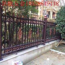 铝合金户外围栏铝艺栏杆定制户外栅栏图片