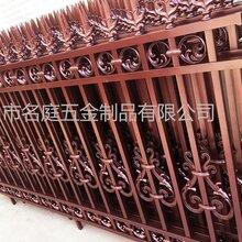 厂家供应铝艺花园栏杆铝合金阳台围栏豪华别墅栅栏图片