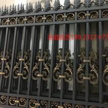铝合金围栏生产厂家豪华庭院栏杆别墅栅栏厂家供应图片